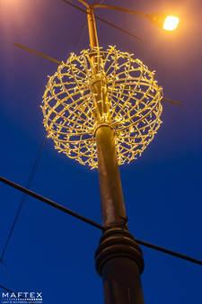 Rishon LeZion-Street lighting decorations