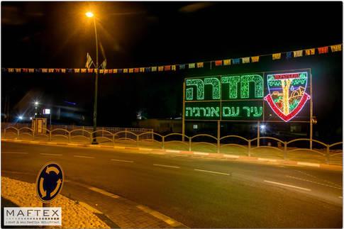 שלט מואר בכניסה לעיר