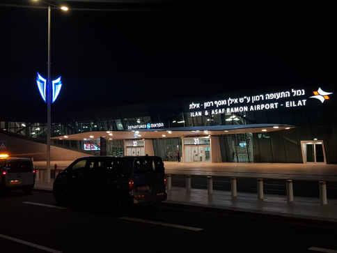 ILAN & ASAF RAMON AIRPORT