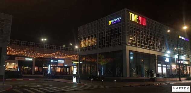 TIME SHOP MALL