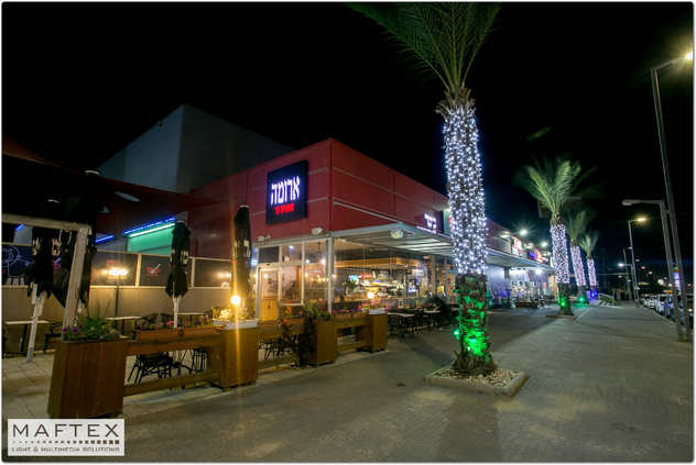 GLOBUS CENTER MALL NETIVOT