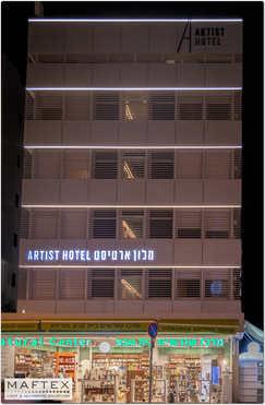 תאורה-למלון-(4).jpg
