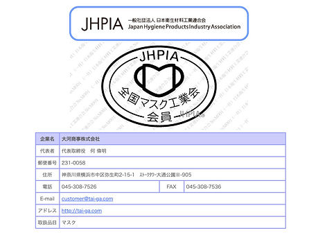 JHPIA-HP.jpg