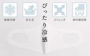 cool01.jpg
