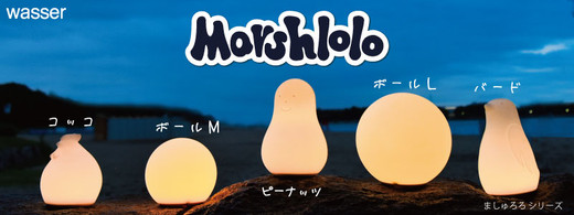 marshlolo_banner02.jpg