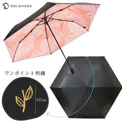 solshade016 Rose【ローズ】