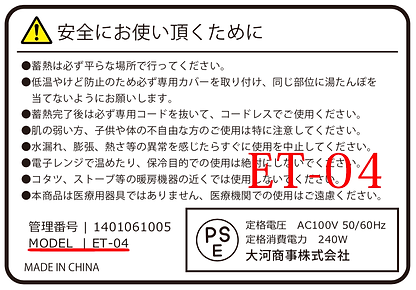 ET04_pse.png