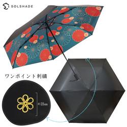 solshade012 Japanese 【和柄】