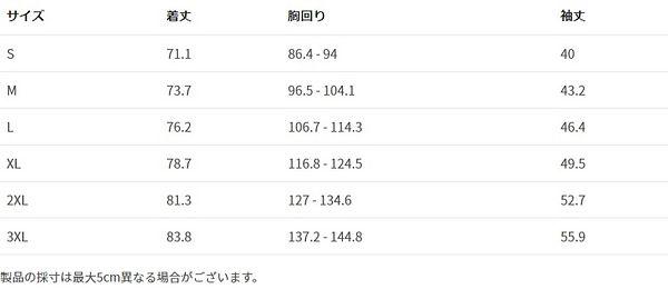 size%20chart%20(cm)%20(JP)_edited.jpg