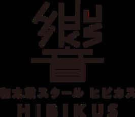 hibikuslogo.png