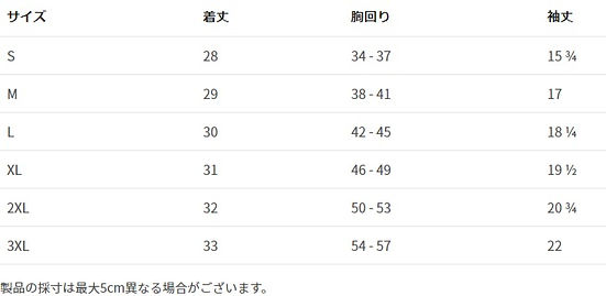 size%20chart%20(nich)(JP)_edited.jpg