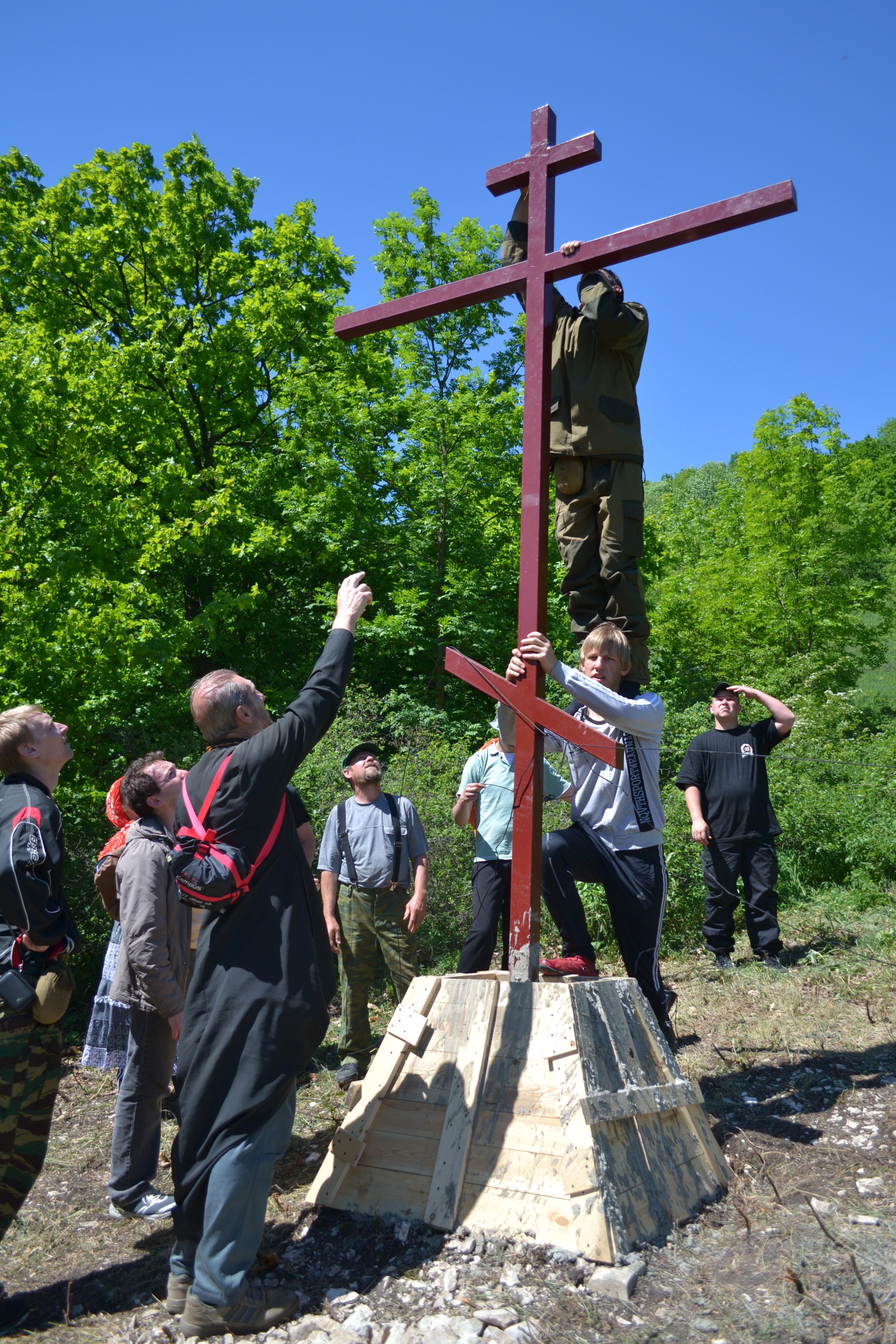 13.Установка поклонного Креста