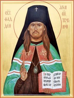 Сщмч. Фаддей, архиепископ Тверской