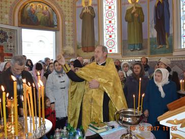 С праздником Святителя Николая Чудотворца