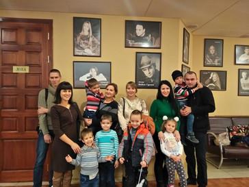 Клуб молодой семьи
