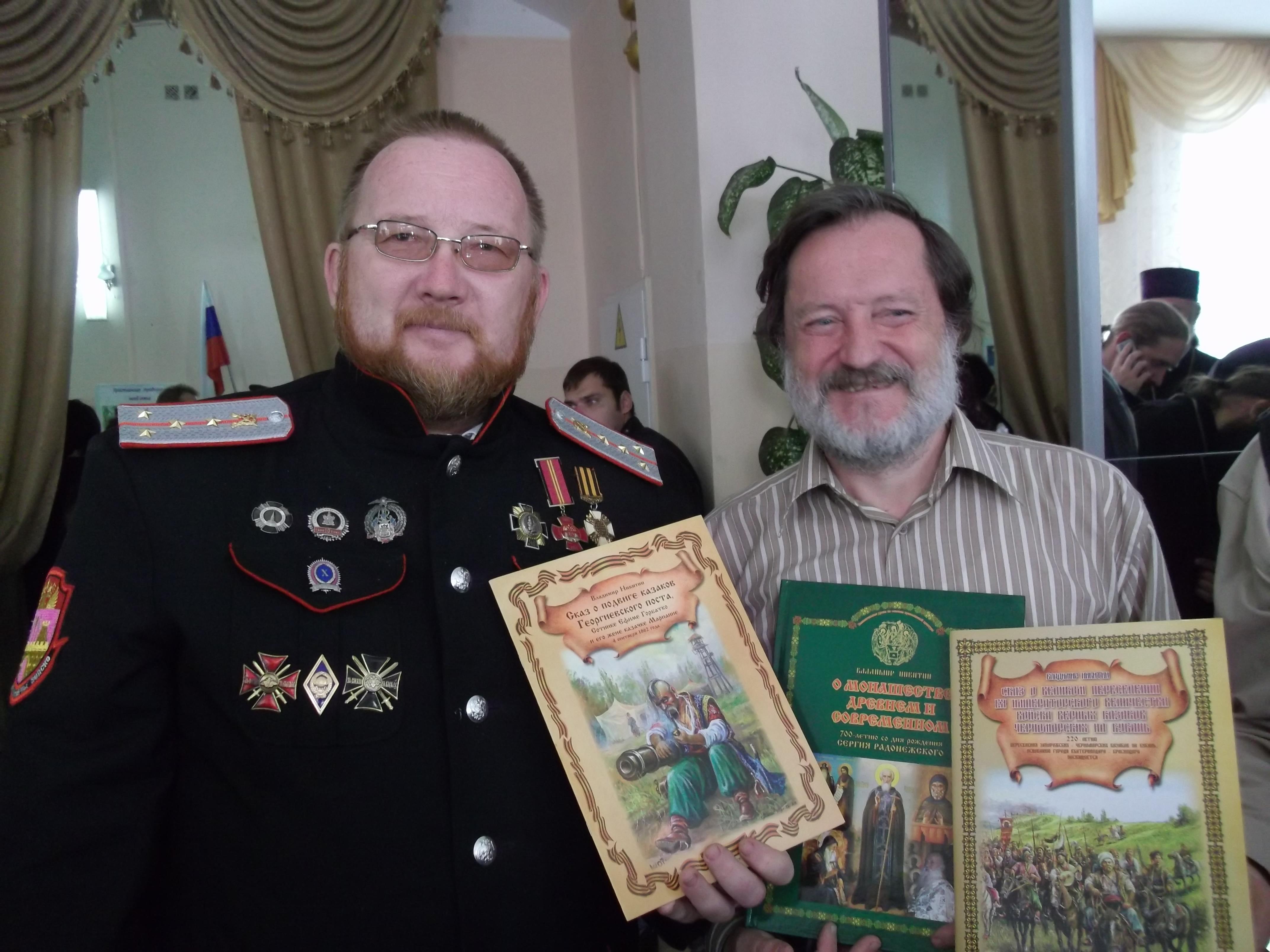 творч.встреча с поэтом Вл.Никитиным