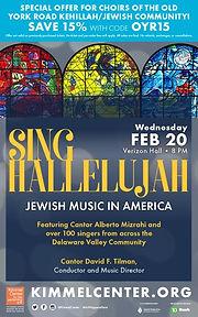 Sing Hallelujah19_eblast_OYR15 (1) (002)