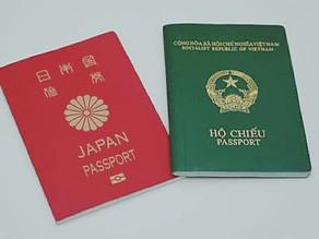 在日本ベトナム機関(大使館又は領事館)でのベトナム国籍離脱手続き