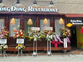 【新着】ベトナム料理店 創業サポート