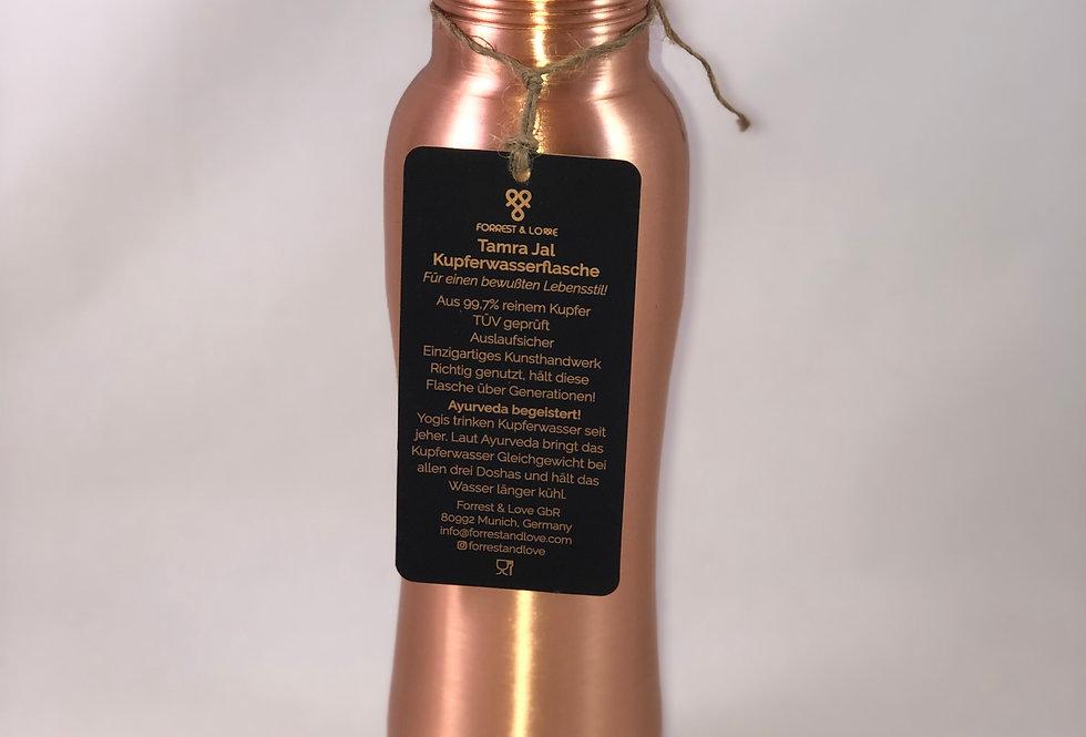 COPPER LUXURY - Kupferwasserflaschen mittel