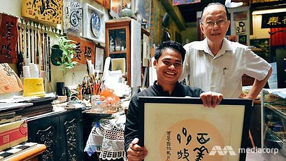 malay-devotee-of-chinese-calligraphy-pro
