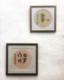 All framed up.jpg