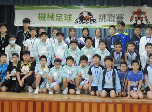 機械足球挑戰賽 - 第二季