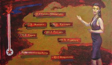Summer, 2010, Russia: Severe Heat Wave Oil on Canvas, 24 x 40