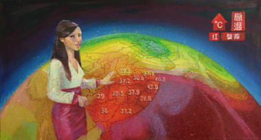 July-August 2013, China: Level Two Emergency Oil on Canvas, 24 x 44