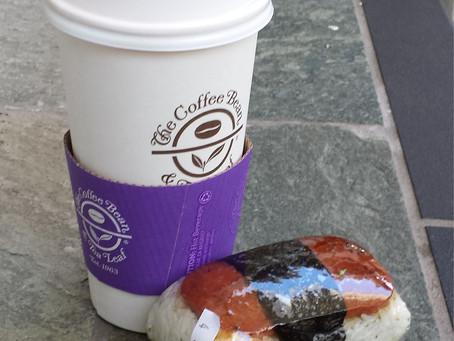 Lunch Snack Hawaii style - coffee and musubi