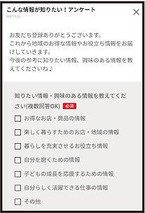 ライン取説-07.jpg