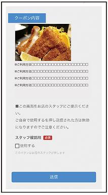 ライン取説-10.jpg