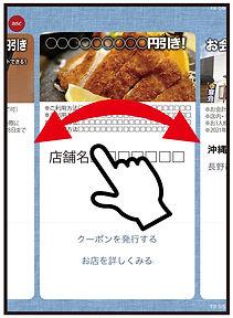 ライン取説-09.jpg