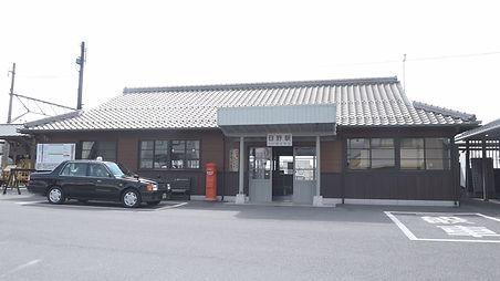 日野駅.jpg