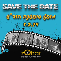 save the date hod