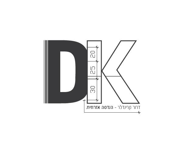 dror k logo1-05.jpg