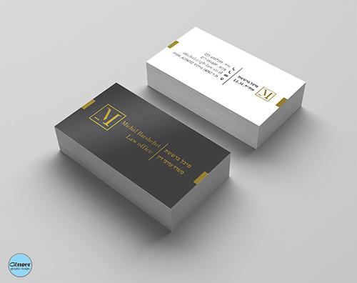 barsheshet card mockup_2b.jpg