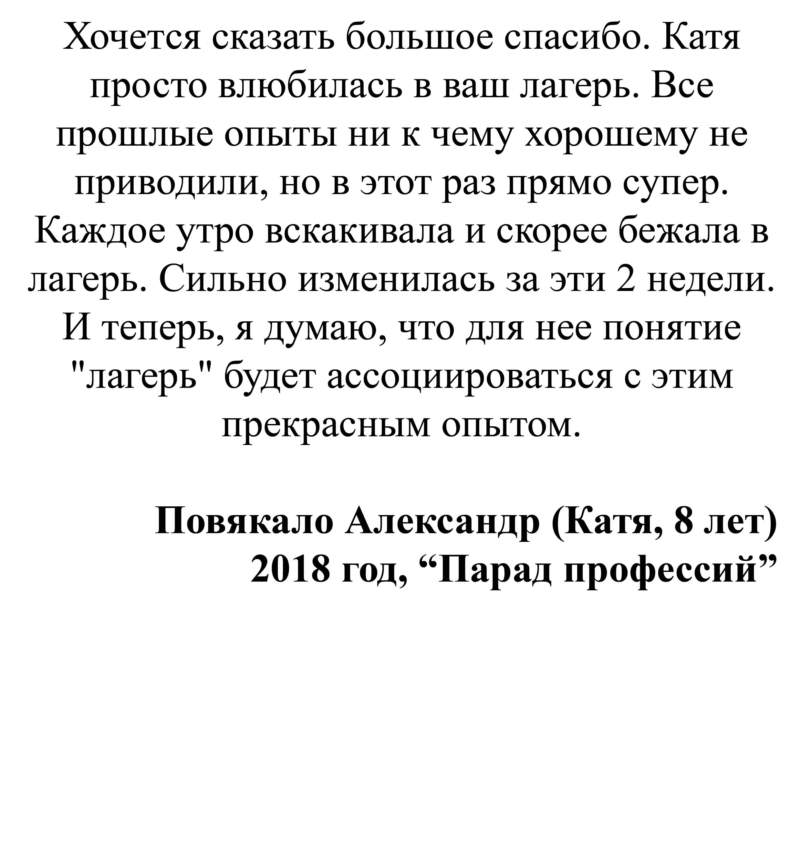Повякало Александр