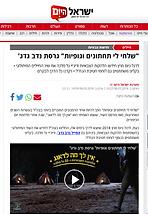 IsraelHayom.co.il