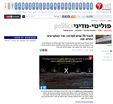 Ynet.co.il