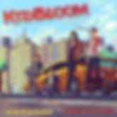 KidBloomParentsHouse.png