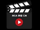 MSA-01.png