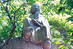 北九州歴史