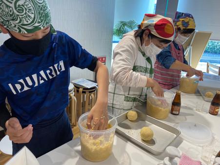 生涯学習講座「大高酵素で酵素味噌作り」