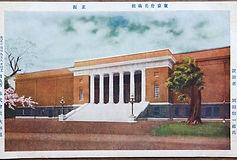 北九州歴史.jpg
