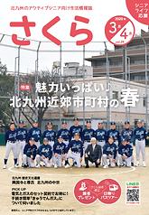 2003_表紙.png