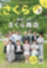 2007_表紙.jpg