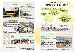 2009SP_Ahenkou.jpg