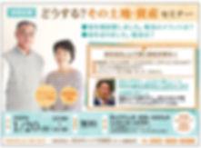2001_セミナー.jpg