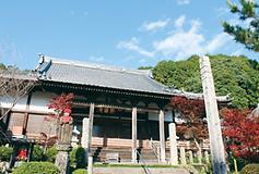 興国寺.png